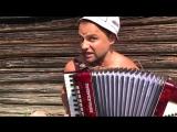 ЦВЕТ НАСТРОЕНИЯ СИНИЙ под аккордеон Семен Фролов (Филипп Киркоров кавер)