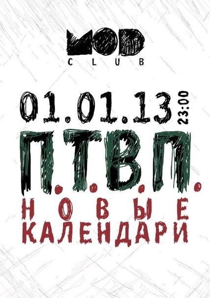 Дешёвые авиабилеты Москва Ереван на ЯндексАвиабилетах