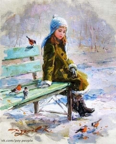 Всегда есть тот, кому ты нужен, Кто так в тебя наивно верит, Кто доверяет смело душу, Кто ждать готов, любя, у двери... Кто каждый миг - дыханьем, взглядом К тебе всегда готов стремиться, Всегда есть тот, кто просто рядом, Кто быть ненужным не боится... Кто знает, что любовь не просят, Кто знает, что любовь не милость, Чтобы её монеткой бросить, Чтобы она к ногам скатилась... Но в час любой, когда невзгоды В свои тиски сжимают сердце, Всегда есть тот, кто в непогоду Тепло отдаст тебе -…