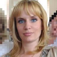 Аватар Екатерины Кинкульской