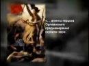 1921-22. История России. XX век. 52. Голод 20-х годов XX века