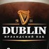 "Ирландский паб ""Dublin"""
