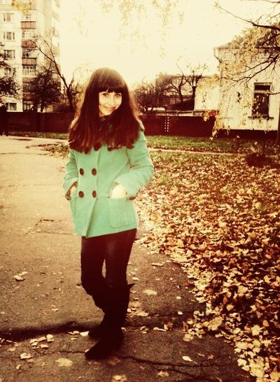 Ксения Кириенко, 27 ноября 1986, Лубны, id146972730