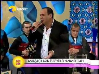 ����� ����� - Manaf Agayev - Ana Segahi - Bizim Gun Canli ifa Xezer