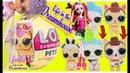 КУКЛЫ ЛОЛ BB PUP ДОГИ ВИНТАЖ И COTTONTAIL QT Мультики для девочек про игрушки детей 3 года куклы tv