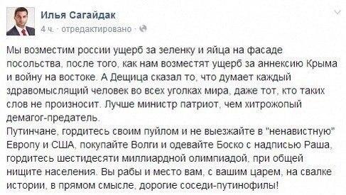 """""""Батькивщина"""" предлагает срочно разорвать все военные соглашения с РФ - Цензор.НЕТ 6010"""