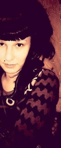 Лидия Антипова, 28 января 1991, Новокузнецк, id104271170