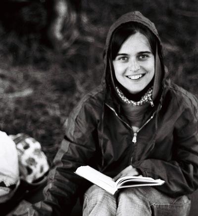 Анна Суровегина