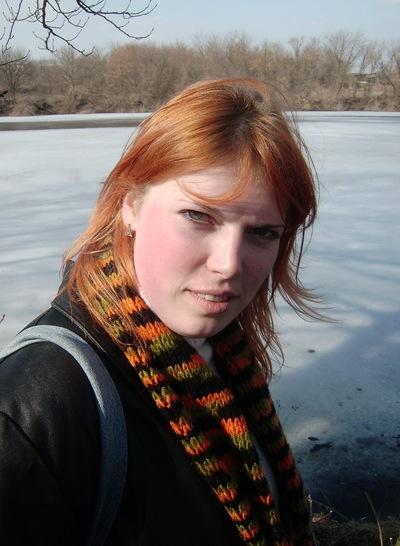 Ольга Войтович, 26 апреля 1984, Винница, id112874620