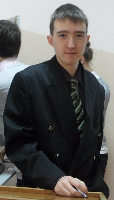 Вася Пульников, 22 октября 1990, Тюмень, id100029155