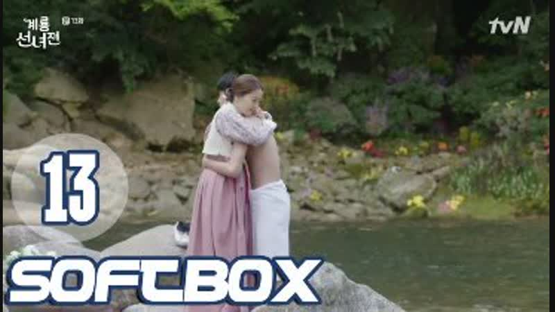 [Озвучка SOFTBOX] Сказка о фее Керён 13 серия