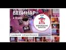 Конкурс Новгородская карусель 2018 Видео презентация