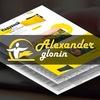 Студия Александра Глонина || веб-сайт в Атырау