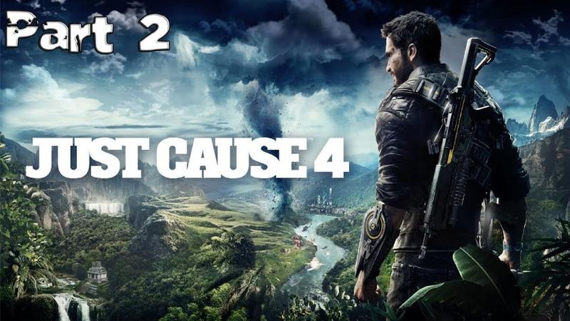 Just Cause 4 : БЕГСТВО ПРИЗЫВНИКОВ | Part 2