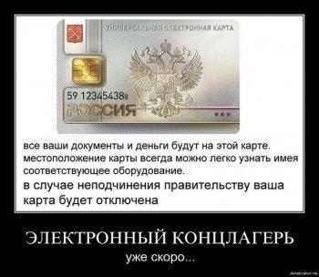 http://cs425217.vk.me/v425217050/5787/bHGTTYDbhoI.jpg