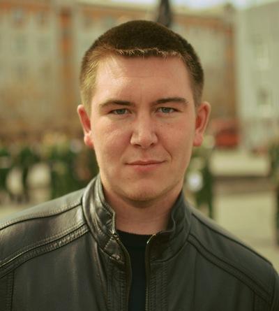 Евгений Губин, 9 августа , Ялуторовск, id38187242