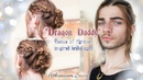 HAIR TUTORIAL Dragon Daddy bridal hair - Lithunium snow