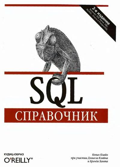 Sql-exru ответы dml