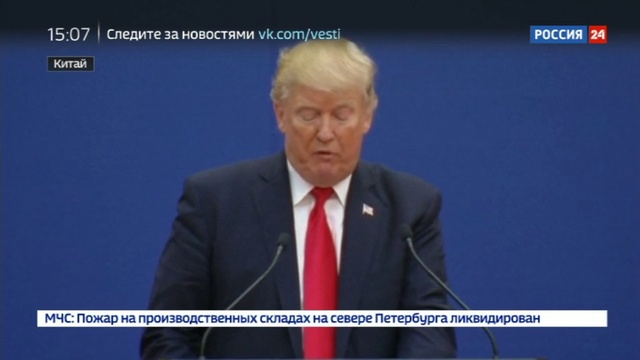 Новости на Россия 24 • Трамп сменил тон во время переговоров с Си Цзиньпином