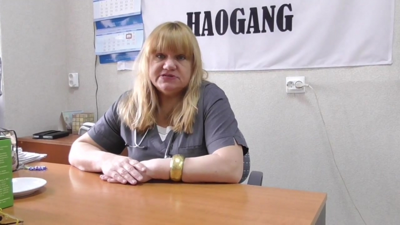 Дозировки и роль витаминов для нашего организма Наталья Сиренко Хаоган Haogang