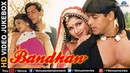 Bandhan HD Songs Salman Khan Rambha Jackie Shroff VIDEO JUKEBOX Bollywood Romantic Songs