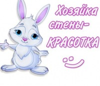 Даша Полякова, 2 апреля , Ишимбай, id158569607