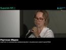 HR meetup в SuperJob Корпоративная социальная ответственность Реутская Мария Shell