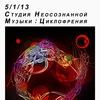 05.01. СНМ: Циклофрения (Кемерово) в ГЭЗ-21. Спб