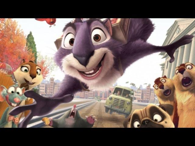 Афиша Реальная белка 3D The Nut Job 2013 трейлер на Tvzavr