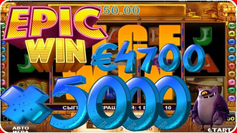 BOOK OF AZTEC (Amatic Gaming) x5000 BIG WIN