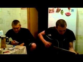 Ратмир Александров - Я тебя заклинаю - Песни под гитару - армейские песни