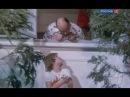 Будьте Готовы, Ваше Высочество! 1978, смотреть онлайн, советское кино, русский фильм, СССР