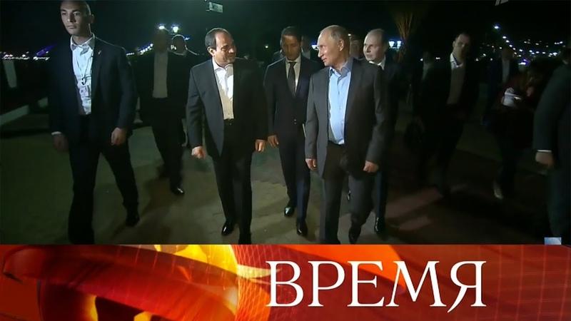 Президенты России и Египта провели неформальную встречу в Сочи.