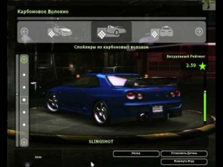 Nostalgy time: Need For Speed Underground 2 (Nissan Skyline GT-R R34)