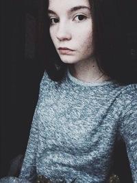 Аня Воронина