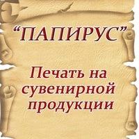 Елизавета Ермоленко фото