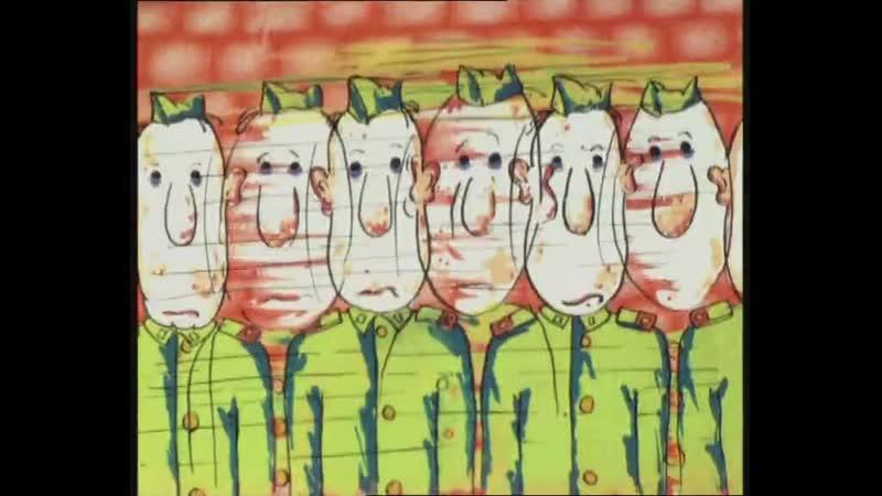 Лифт - 2 (1989) - реж. В. Саков, Я. Фрейжас, Д. Наумов, А. Татарский