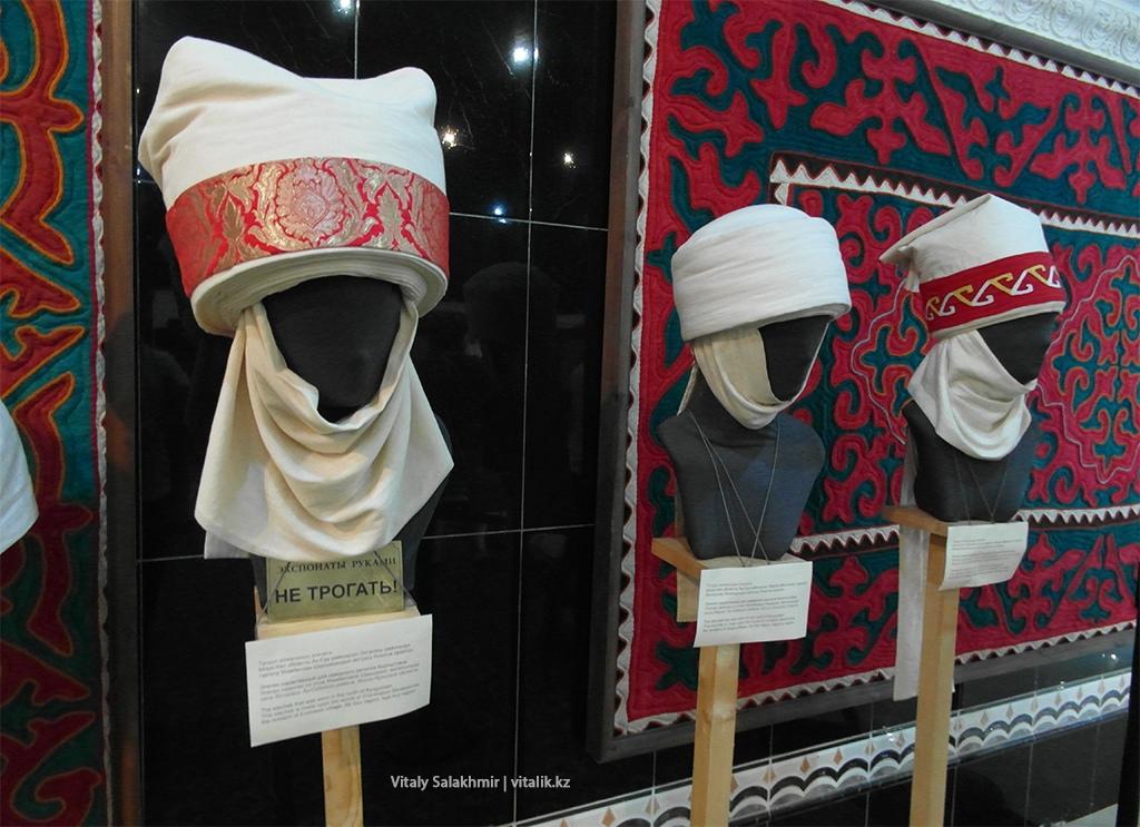 Национальные женские головные уборы, Рух Ордо, Кыргызстан