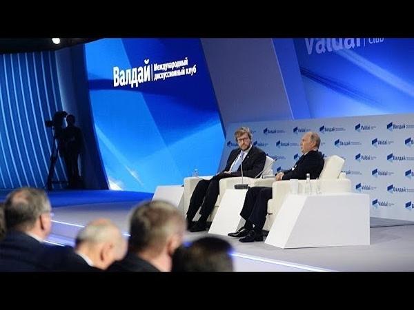 Путин об ответе на ядерный удар