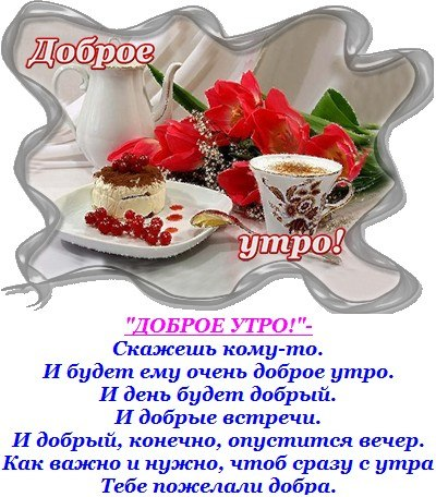 http://cs409629.vk.me/v409629165/4835/kiz-QbrgwCM.jpg