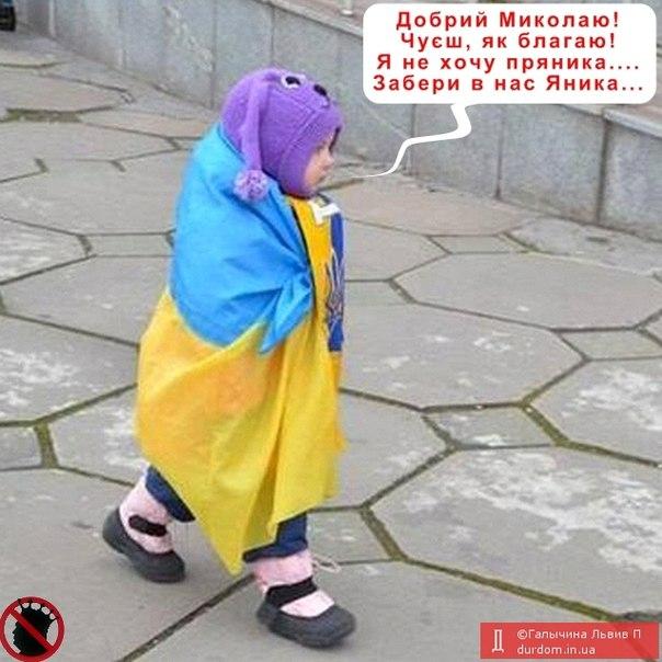 """Правление Януковича квалифицировано как """"госизмена"""" и """"создание преступной организации"""", - Ярема - Цензор.НЕТ 6203"""