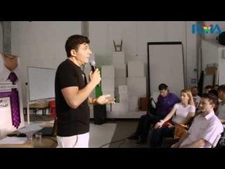 Шахар Вайсер (GetTaxi) о запуске стартапа на международных рынках