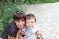 Валерия (антропова) гурьева, id77863383