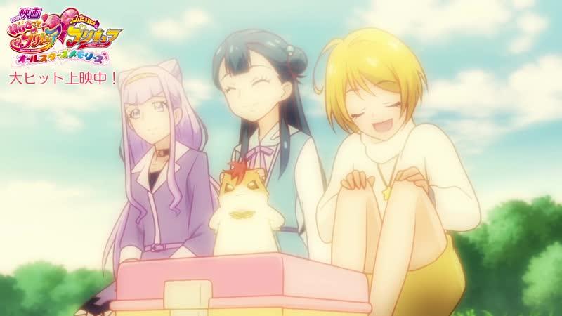 Трейлер режиссерской версии аниме Hug tto! Precure♡Futari wa Precure Movie