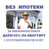 Sergey Vdovenko