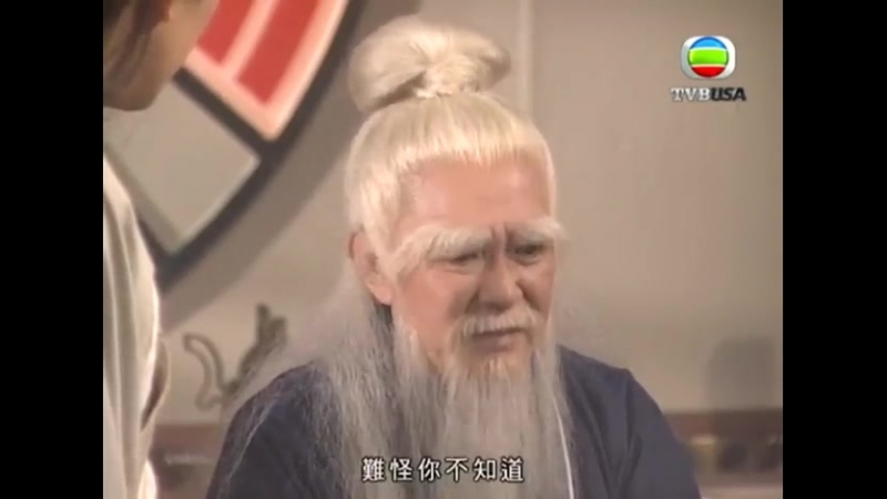 倚天屠龍記16