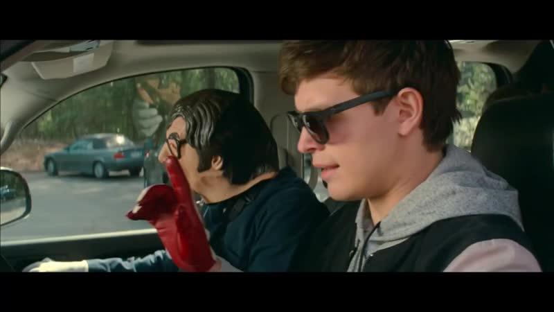 «Поставлю песню сначала».Эпизод фильма«Малыш на драйве» (англ. Baby Driver).mp4
