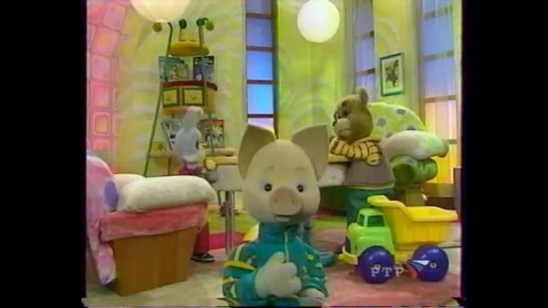 Спокойной ночи, малыши! (РТР, 4 марта 2002) Первый выпуск на РТР