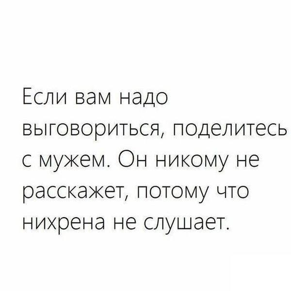 """Мужья и другие """"включённые"""" и """"неравнодушные"""" 0i8fj8acBnM"""