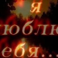 Анюточка Чуркина, 8 июля 1994, Екатеринбург, id178916439